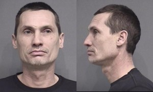 Name: Wands,Todd Fredrick       Charges: Driving under influence of alcohol or drugs Unknown severity