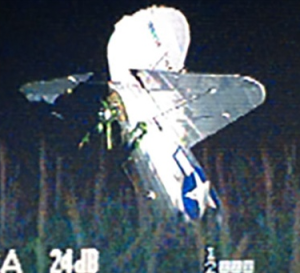 Photo courtesy KMBC http://www.kmbc.com/weather/highway-patrol-plane-goes-down-near-louisburg/33943390