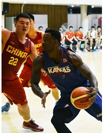 "USA National Team ""Jayhawks"" Run Away from China"