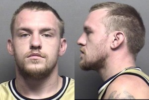 Saline County Jail Booking Activity – Monday, August 3rd