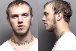 Saline County Jail Booking Activity – Monday, August 31st