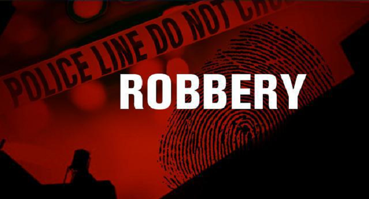 Police Searching for Suspects in Overnight Robbery