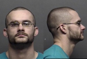 Saline County Jail Booking Activity – Thursday, February 25, 2016