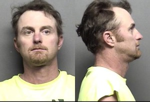 Saline County Jail Booking Activity – Wednesday, March 2, 2016