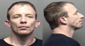 Saline County Jail Booking Activity – Wednesday, May 25, 2016