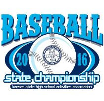 Volunteers Needed for Class 4A State Baseball & Softball Championships